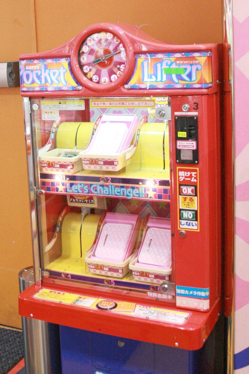 f:id:Tokyo-amuse:20190819233434j:plain
