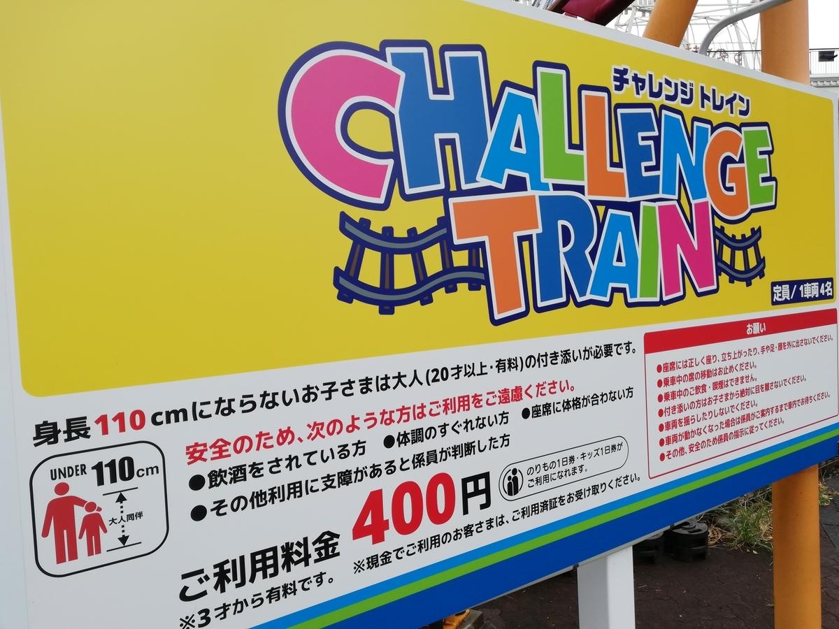 f:id:Tokyo-amuse:20190826205506j:plain
