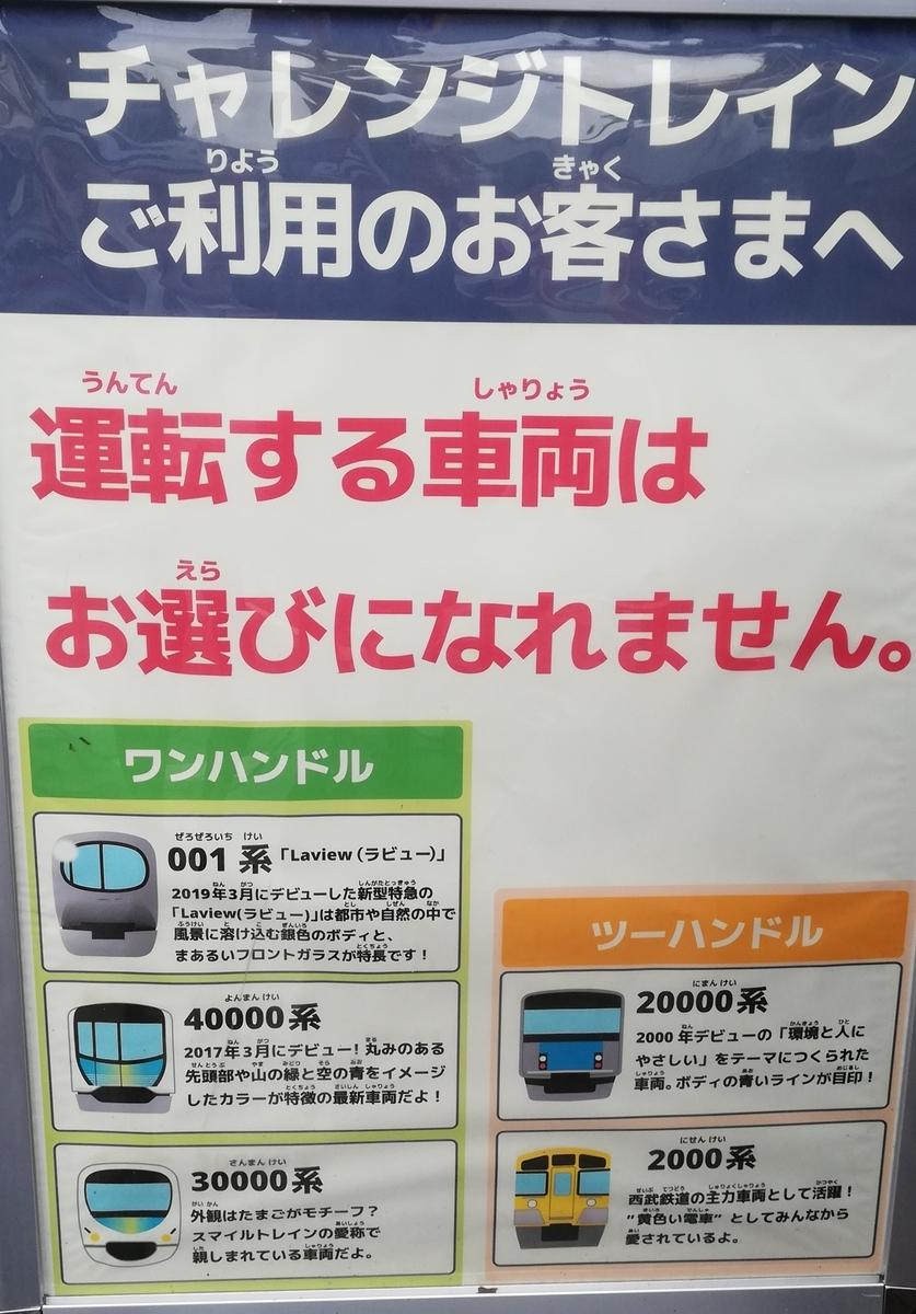 f:id:Tokyo-amuse:20190826210015j:plain