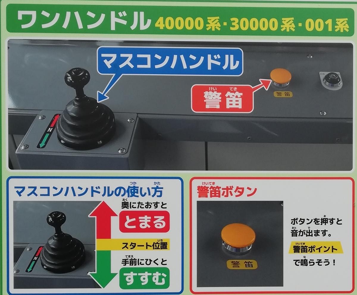 f:id:Tokyo-amuse:20190826210456j:plain