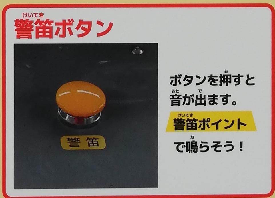 f:id:Tokyo-amuse:20190826211203j:plain