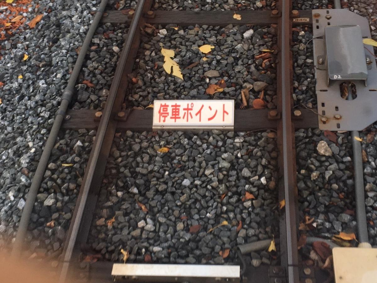 f:id:Tokyo-amuse:20190826214811j:plain