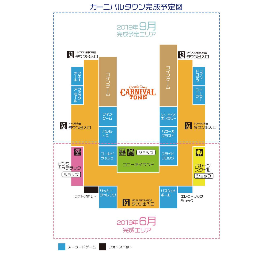 f:id:Tokyo-amuse:20190829224149j:plain