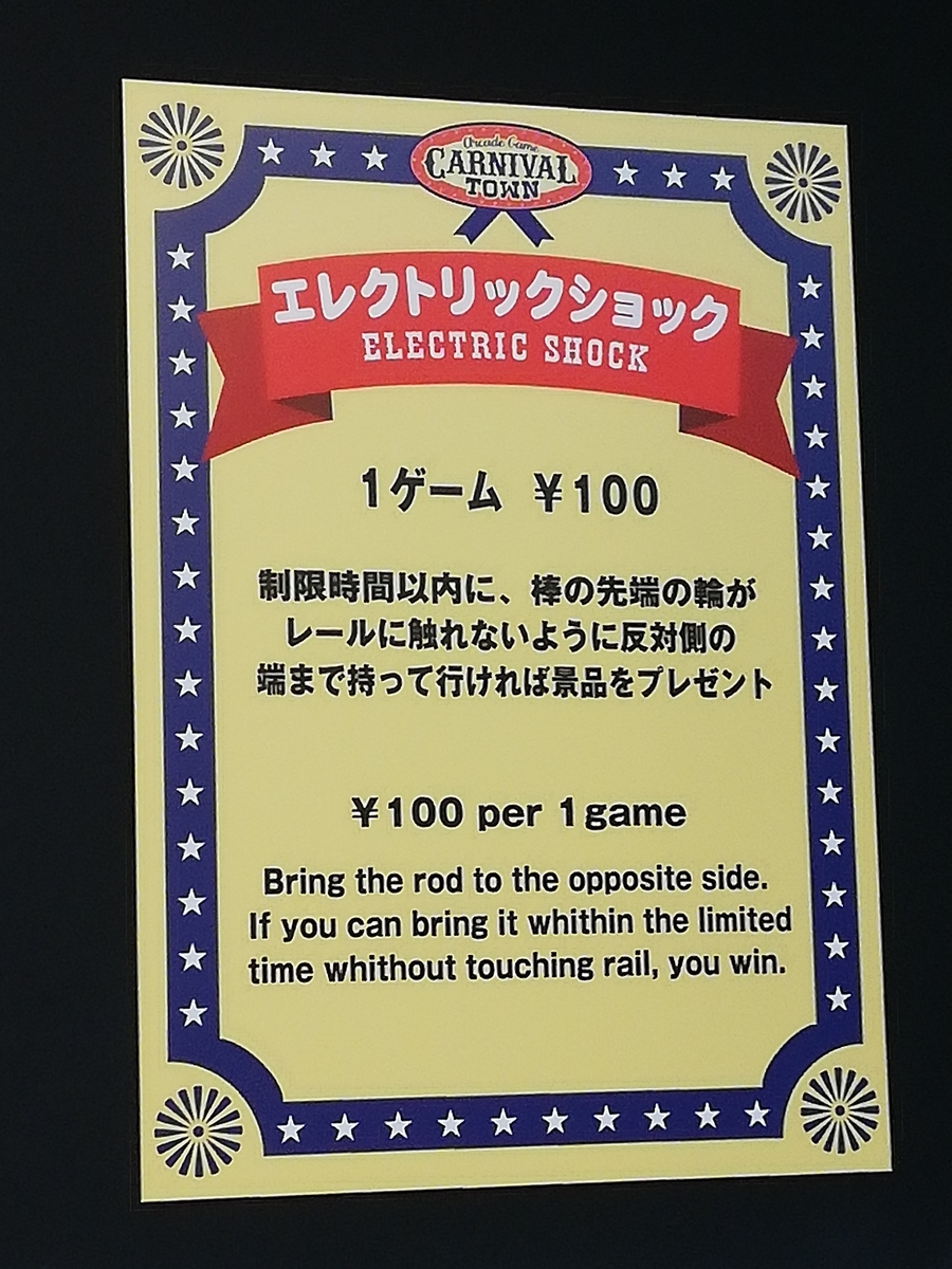 f:id:Tokyo-amuse:20190829230412j:plain
