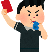 f:id:Tokyo-amuse:20190829231416p:plain