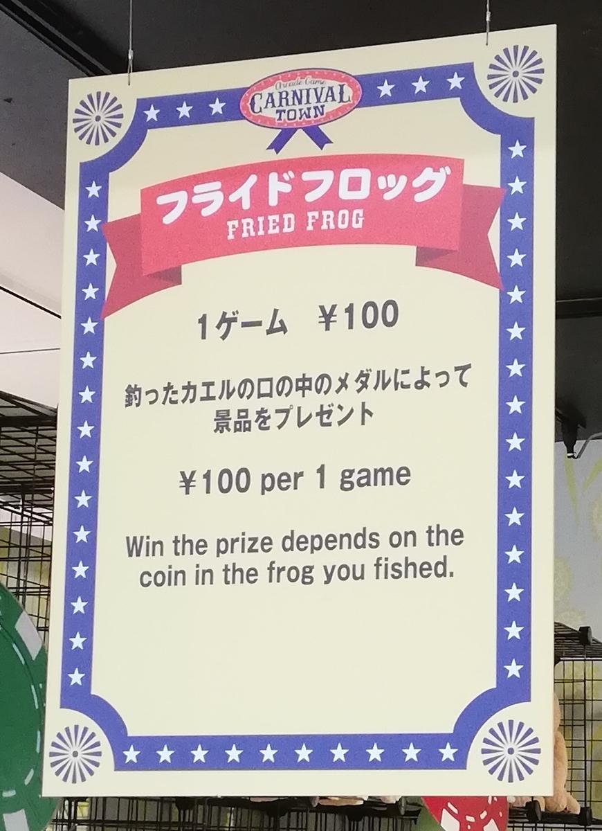 f:id:Tokyo-amuse:20190831021749j:plain