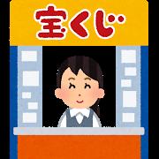 f:id:Tokyo-amuse:20190831023120p:plain