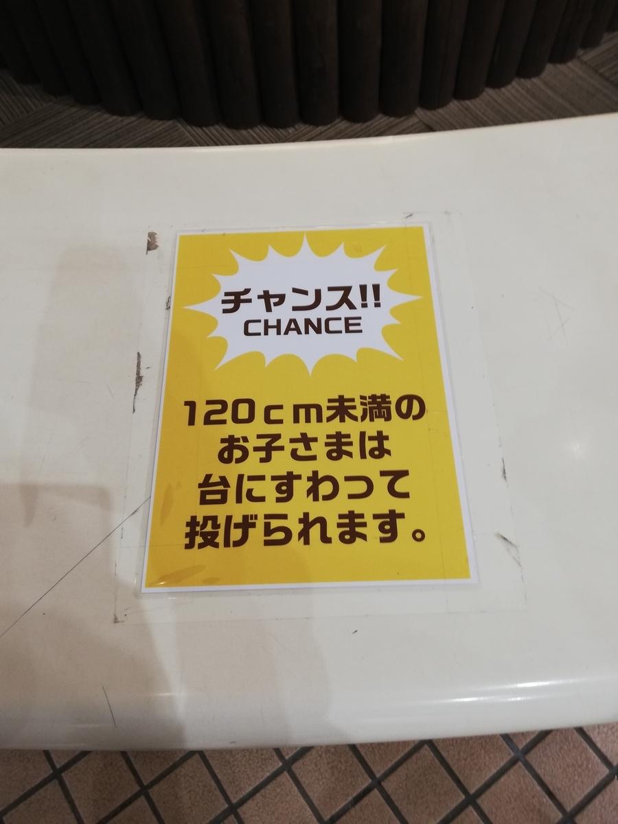 f:id:Tokyo-amuse:20190831032332j:plain
