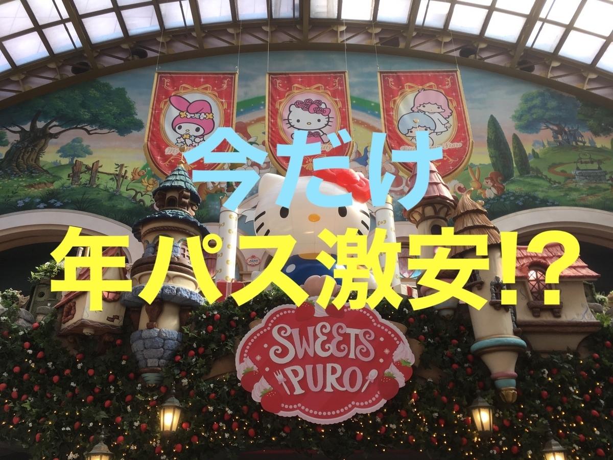 f:id:Tokyo-amuse:20190905013944j:plain