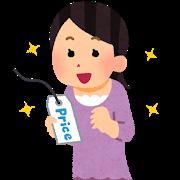 f:id:Tokyo-amuse:20190905014036p:plain