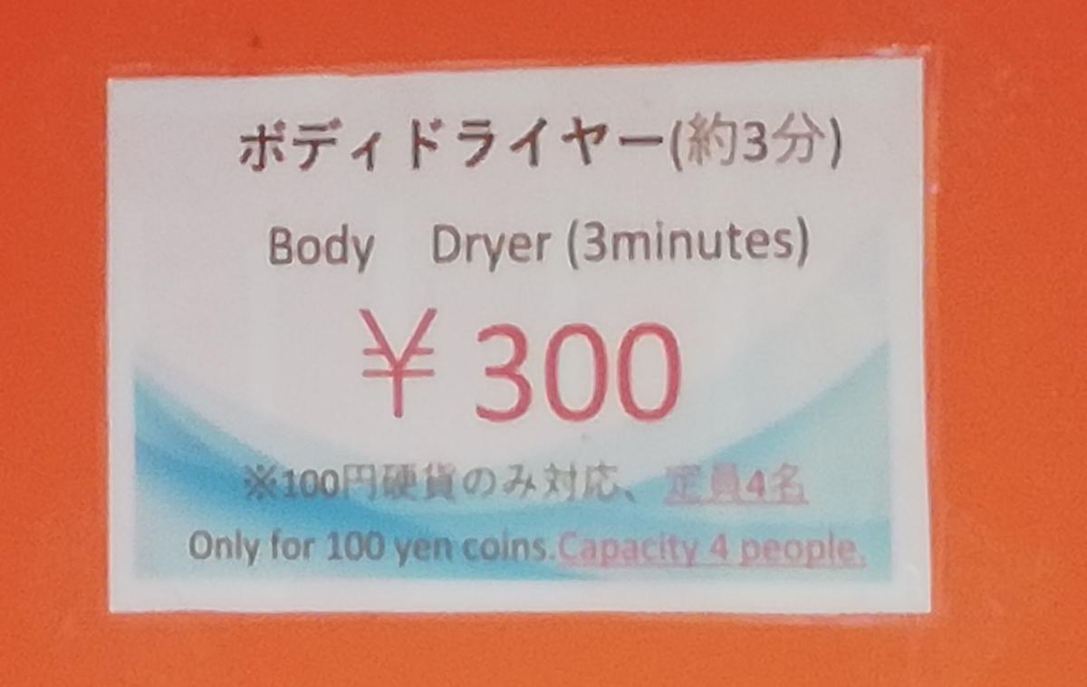 f:id:Tokyo-amuse:20190913204044j:plain