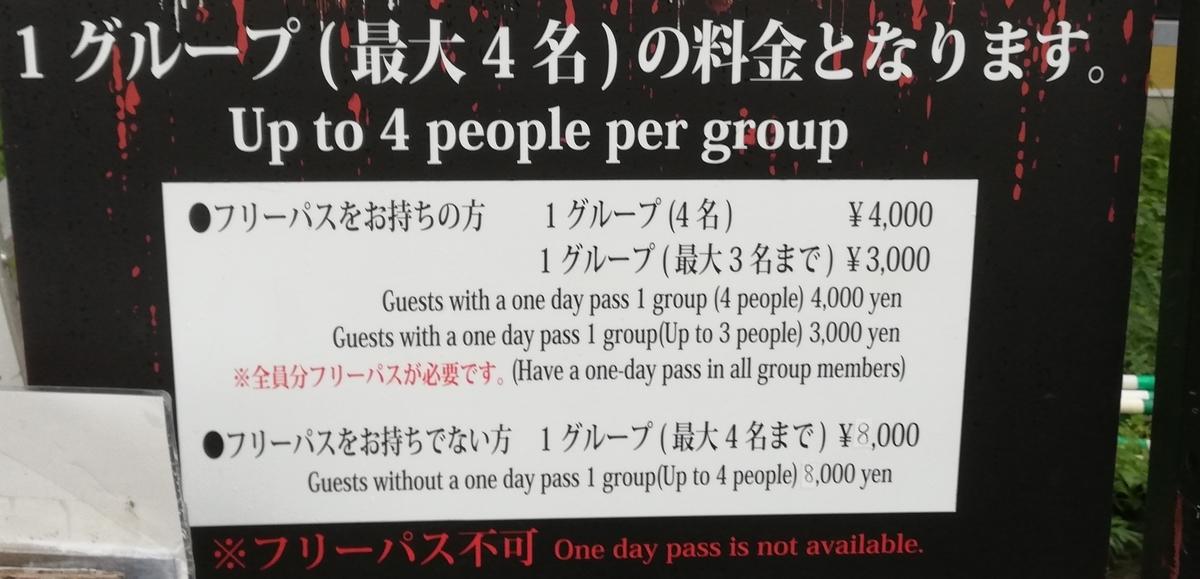 f:id:Tokyo-amuse:20190916221706j:plain