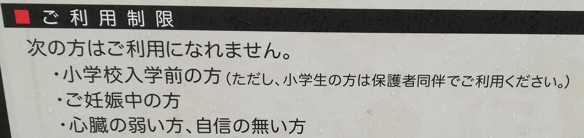 f:id:Tokyo-amuse:20190916224154j:plain