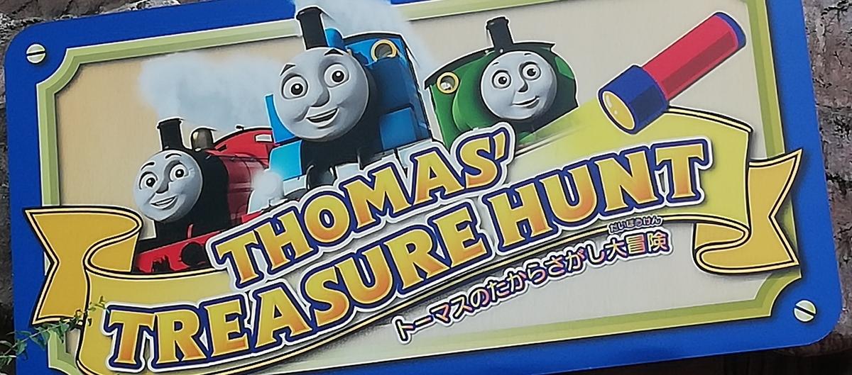 f:id:Tokyo-amuse:20190917212806j:plain