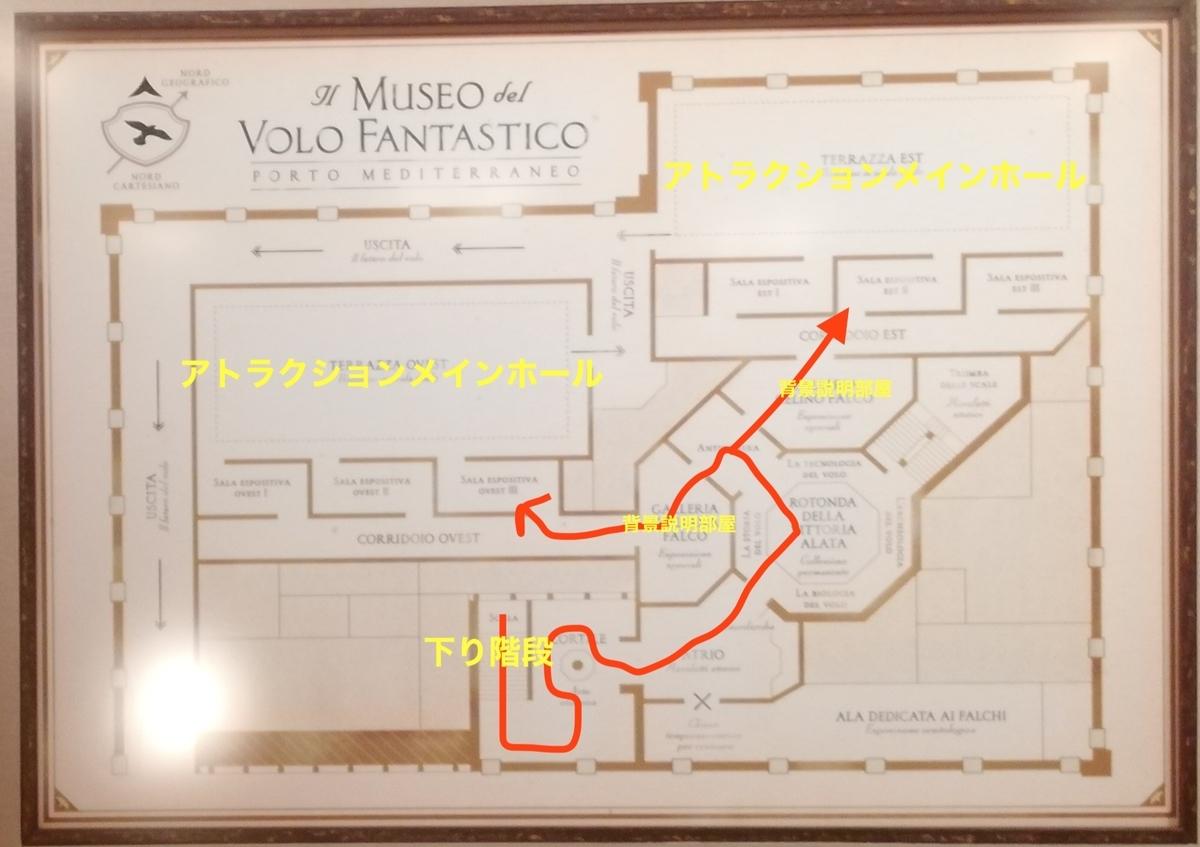 f:id:Tokyo-amuse:20190920234523j:plain