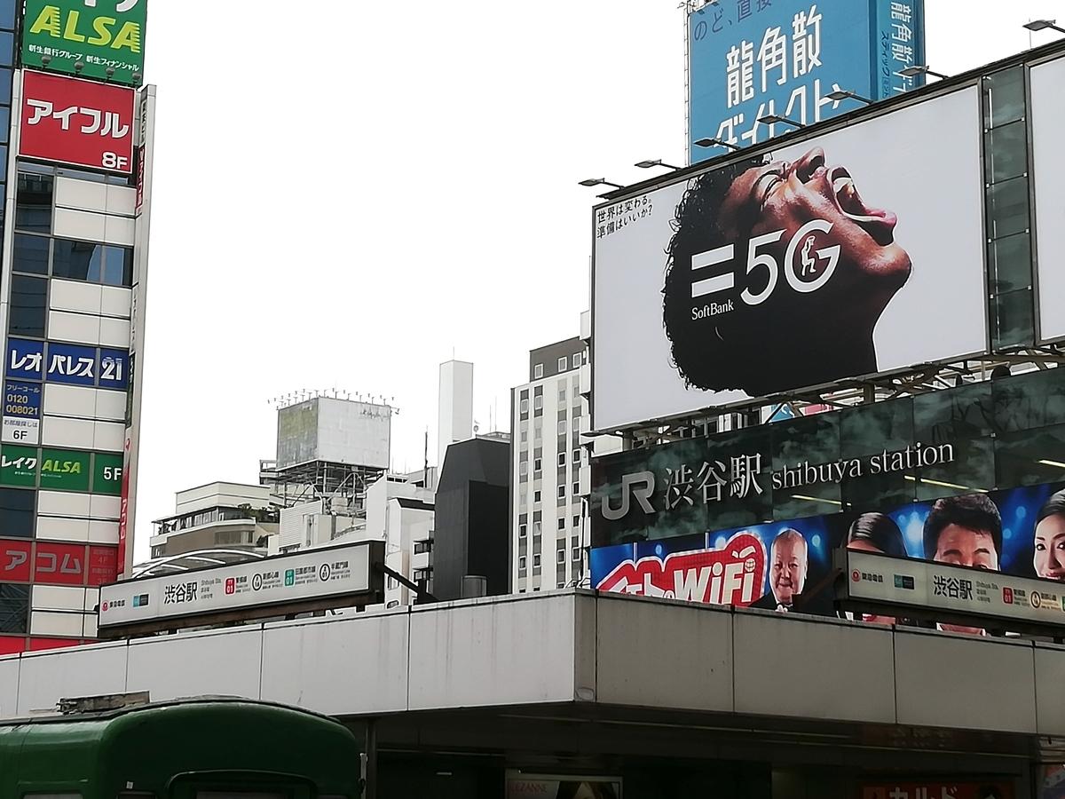 f:id:Tokyo-amuse:20190923204000j:plain
