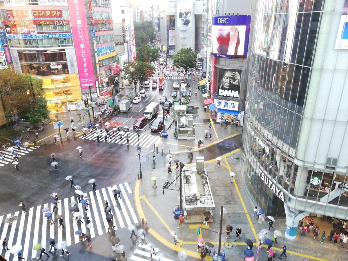 f:id:Tokyo-amuse:20190923204105j:plain
