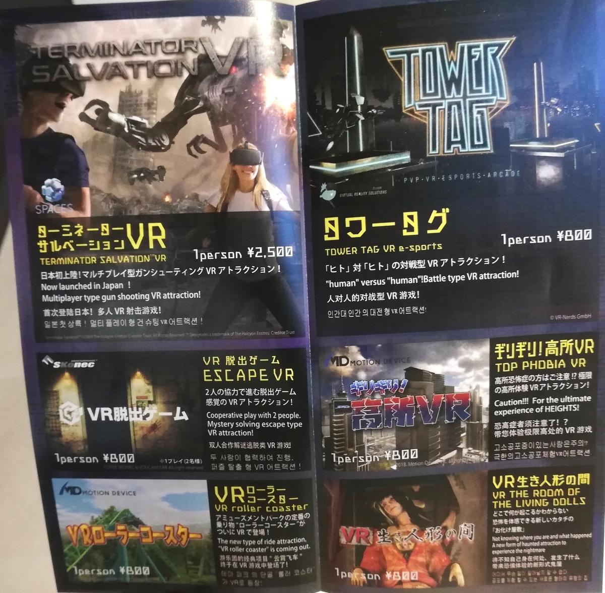 f:id:Tokyo-amuse:20190923204445j:plain
