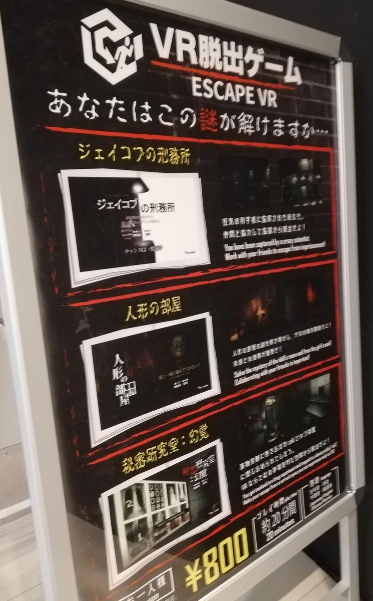 f:id:Tokyo-amuse:20190923212027j:plain