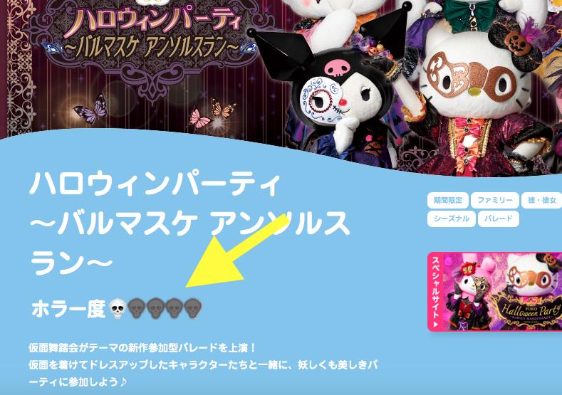 f:id:Tokyo-amuse:20190927023204p:plain