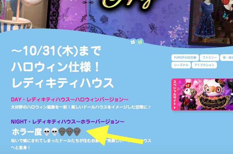 f:id:Tokyo-amuse:20190927023510p:plain