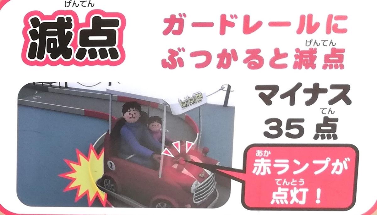 f:id:Tokyo-amuse:20191001225227j:plain