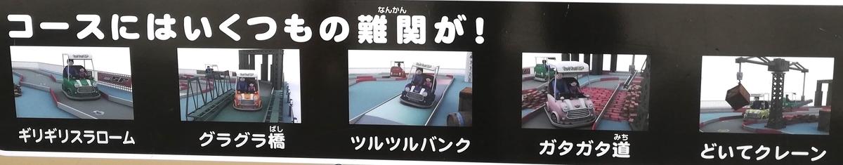 f:id:Tokyo-amuse:20191001231905j:plain