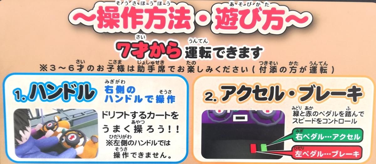 f:id:Tokyo-amuse:20191002000111j:plain
