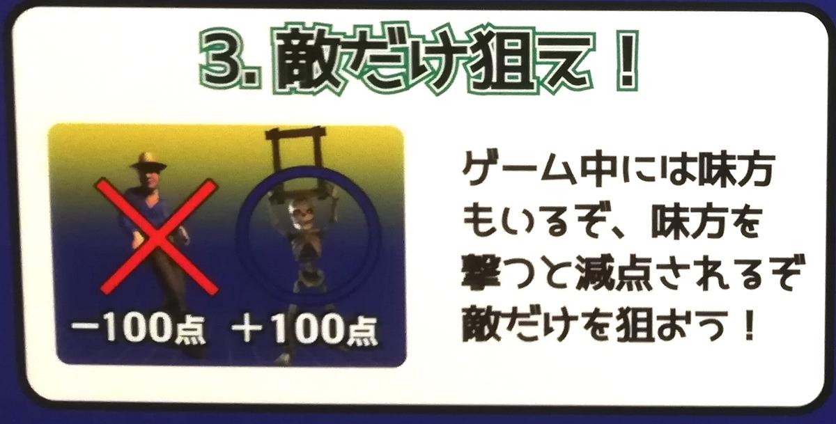 f:id:Tokyo-amuse:20191004214819j:plain