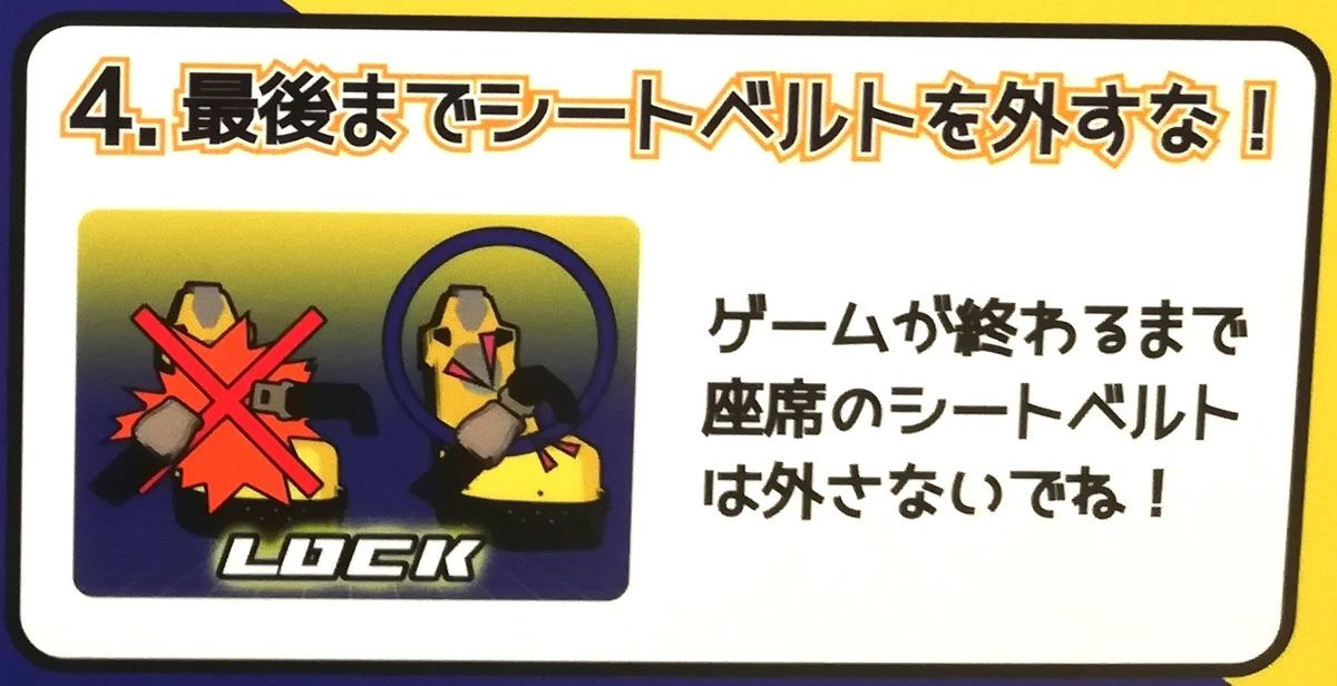 f:id:Tokyo-amuse:20191004215505j:plain