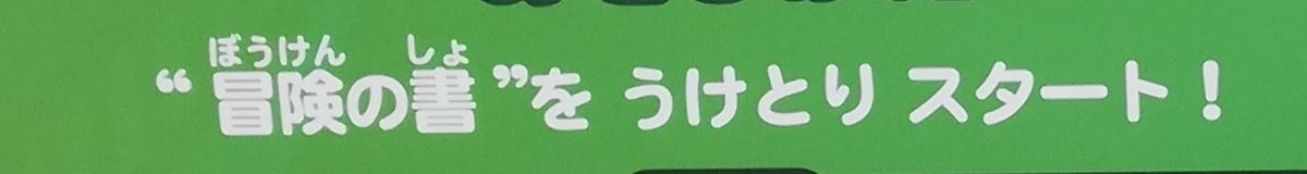 f:id:Tokyo-amuse:20191011221928j:plain