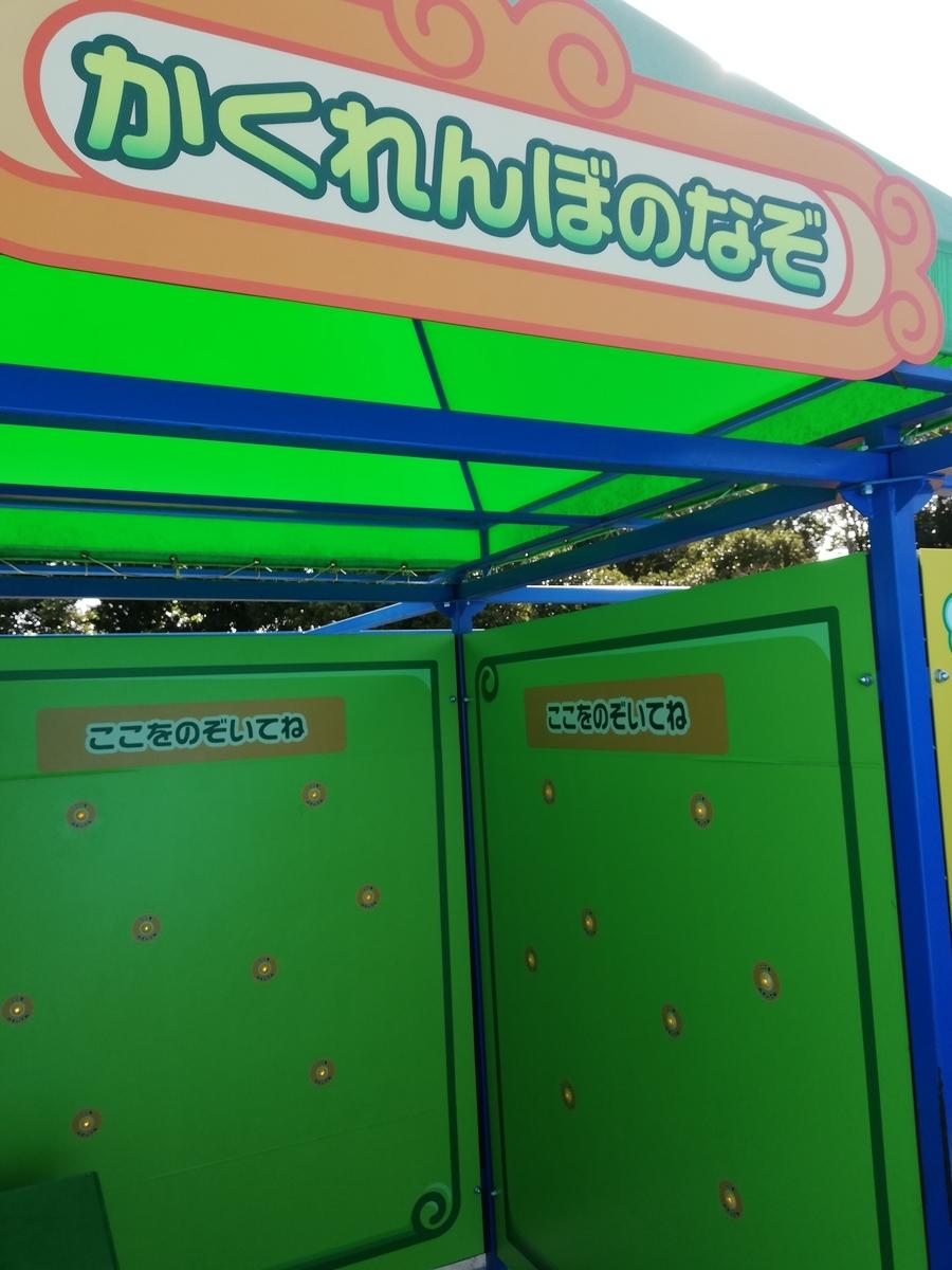 f:id:Tokyo-amuse:20191011222936j:plain
