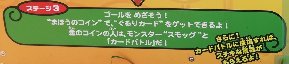 f:id:Tokyo-amuse:20191011231317j:plain