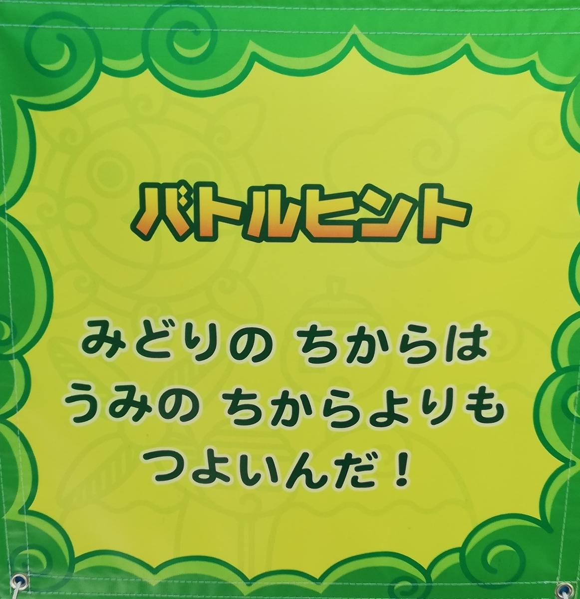 f:id:Tokyo-amuse:20191012005911j:plain