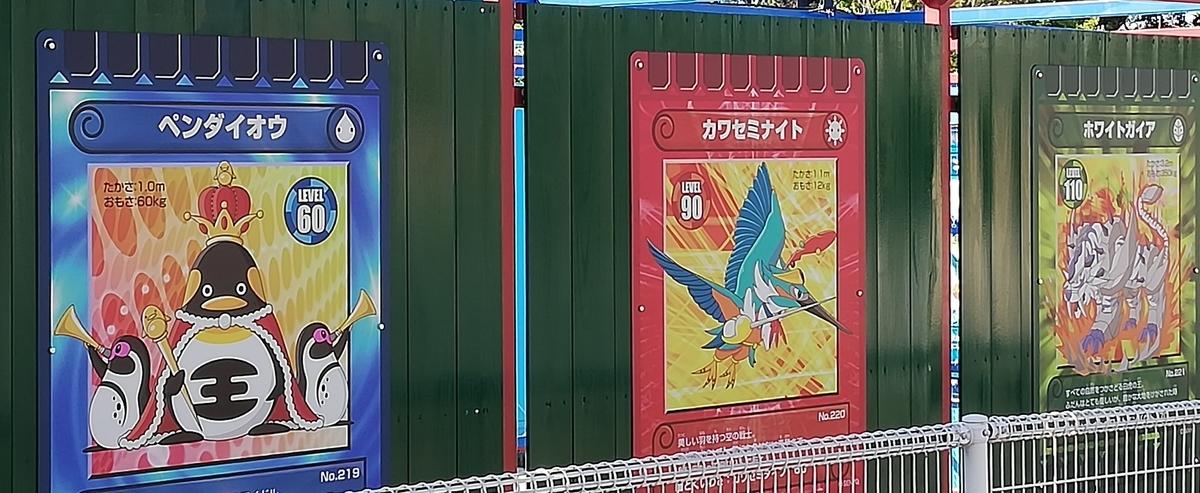 f:id:Tokyo-amuse:20191012013617j:plain