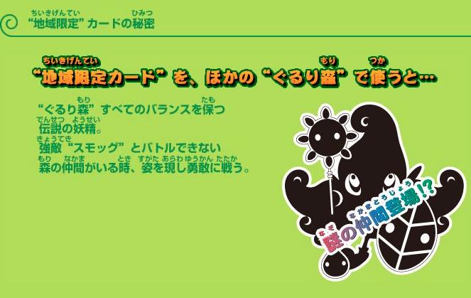 f:id:Tokyo-amuse:20191012014054p:plain