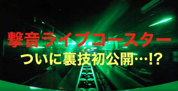 f:id:Tokyo-amuse:20191019210206p:plain