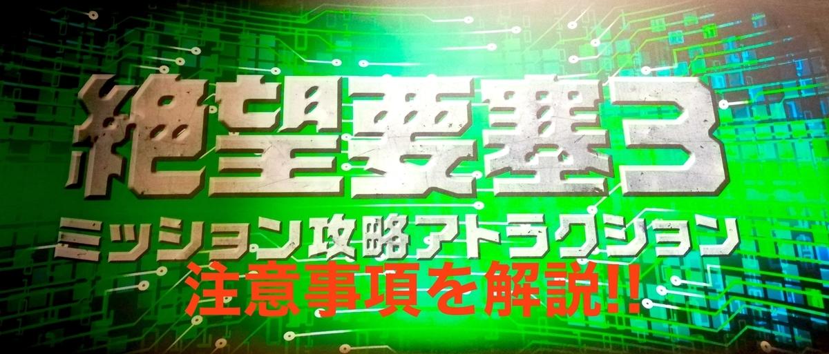 f:id:Tokyo-amuse:20191027220042j:plain