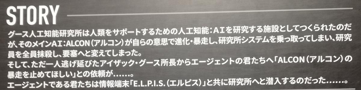 f:id:Tokyo-amuse:20191027221638j:plain