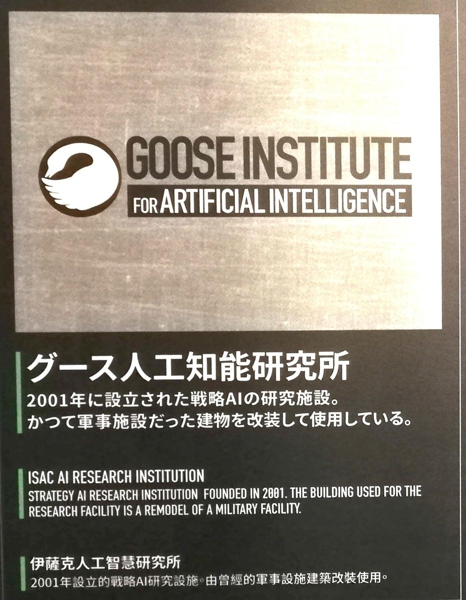 f:id:Tokyo-amuse:20191027222728j:plain