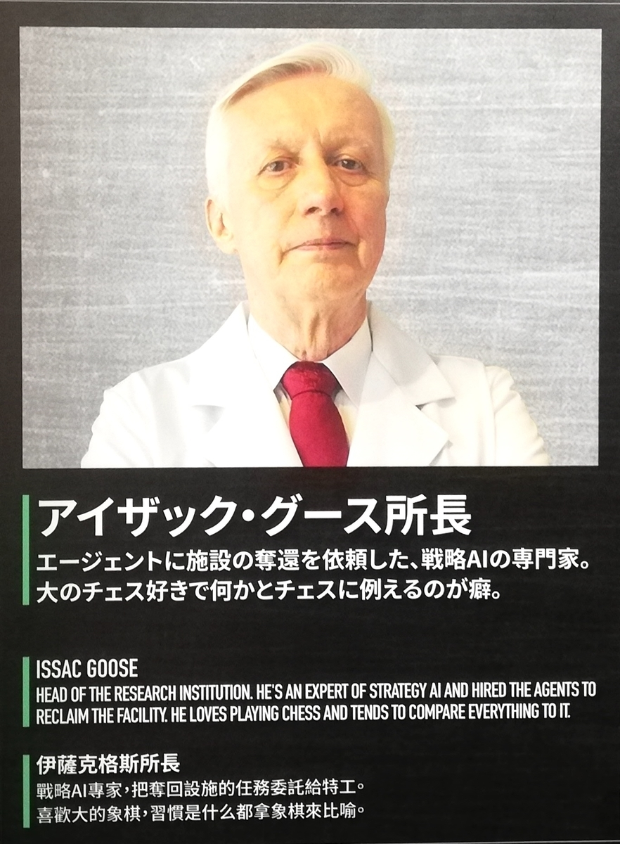 f:id:Tokyo-amuse:20191027222838j:plain