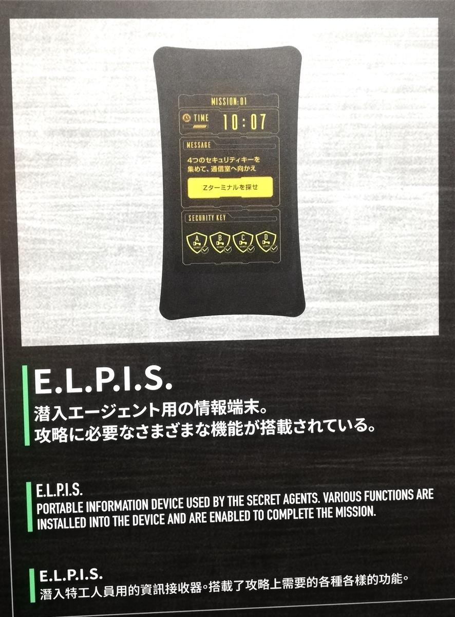 f:id:Tokyo-amuse:20191027223642j:plain