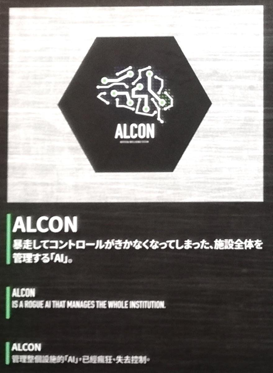 f:id:Tokyo-amuse:20191027224349j:plain