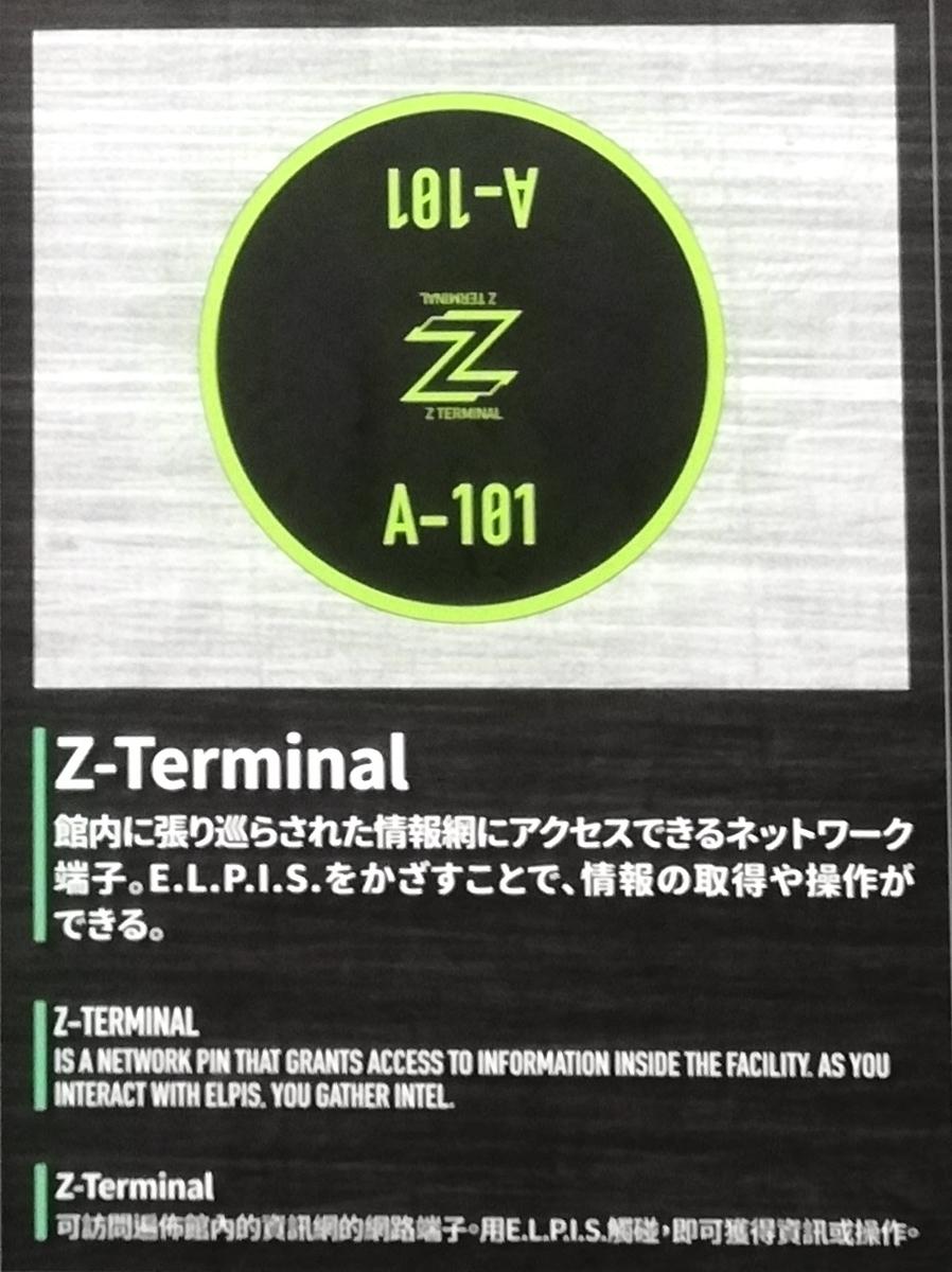 f:id:Tokyo-amuse:20191027224509j:plain