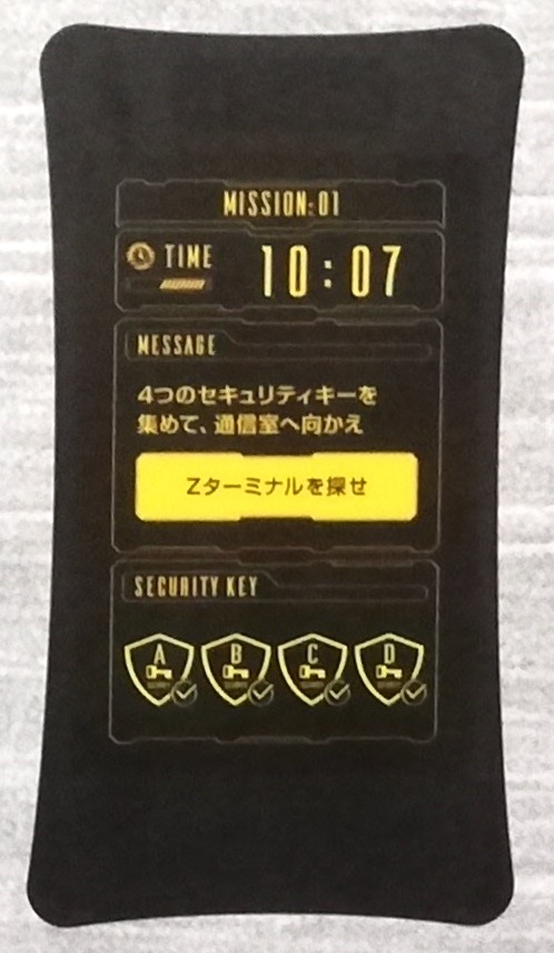 f:id:Tokyo-amuse:20191027225005j:plain