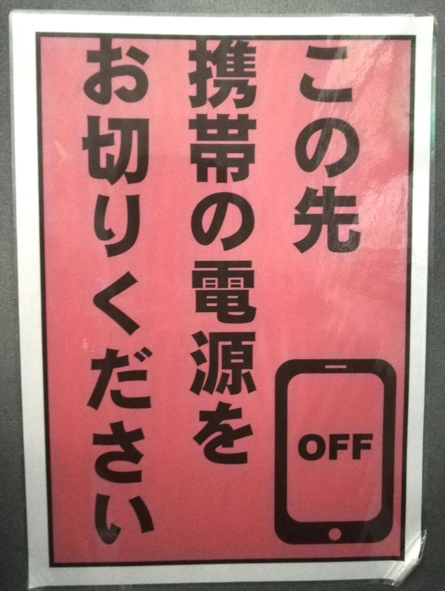 f:id:Tokyo-amuse:20191027233024j:plain
