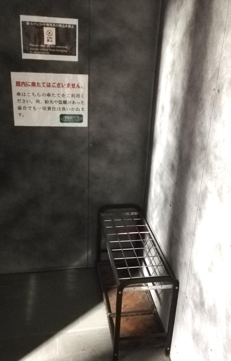 f:id:Tokyo-amuse:20191028000821j:plain