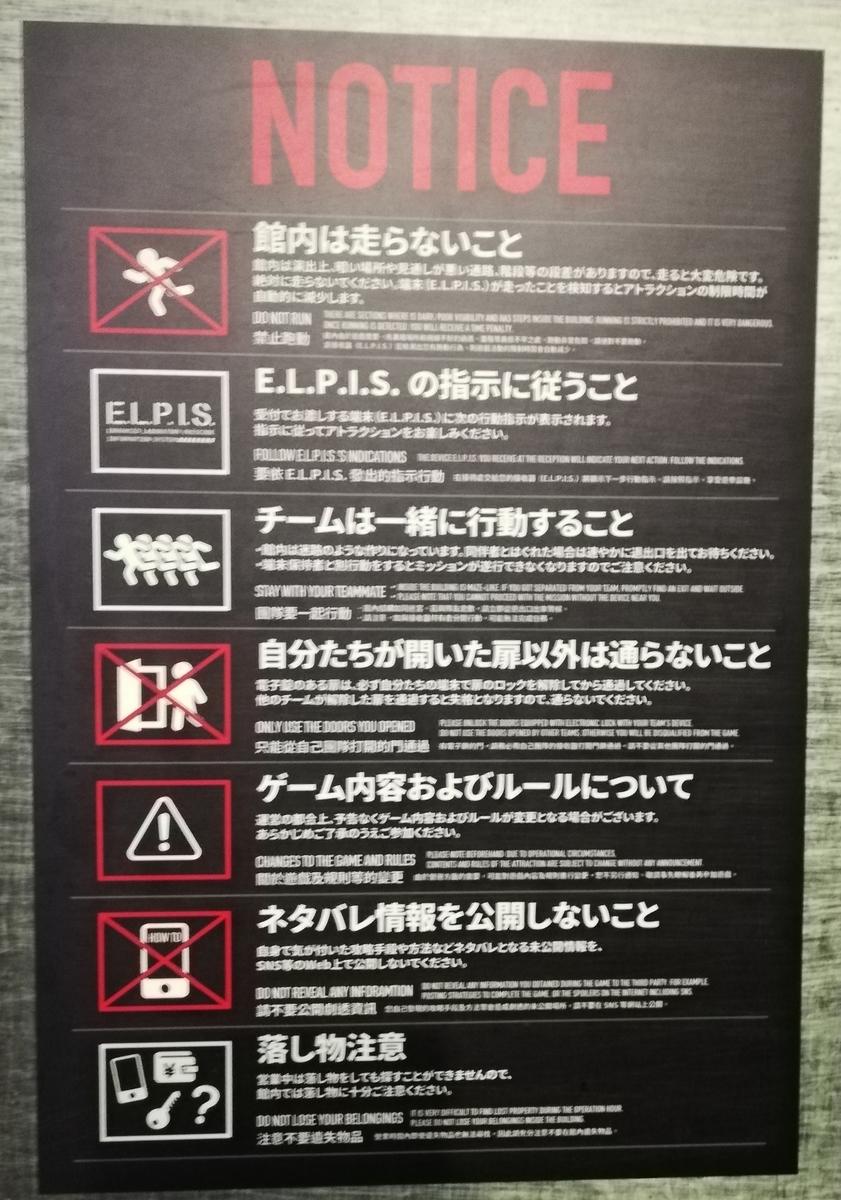 f:id:Tokyo-amuse:20191028001456j:plain