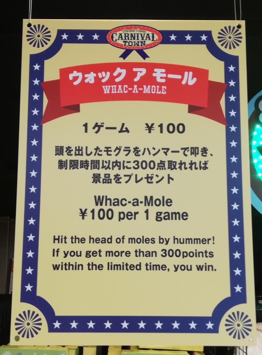 f:id:Tokyo-amuse:20191102234437j:plain