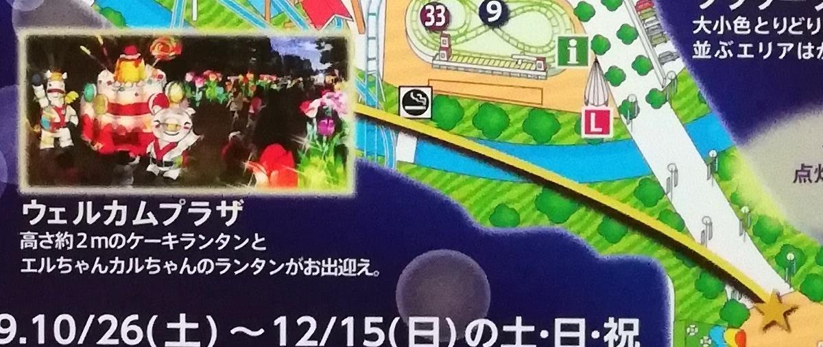 f:id:Tokyo-amuse:20191107231456j:plain